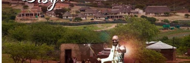 The Elvis of Nkandla