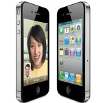 New Apple iPhone 4.0 Revealed