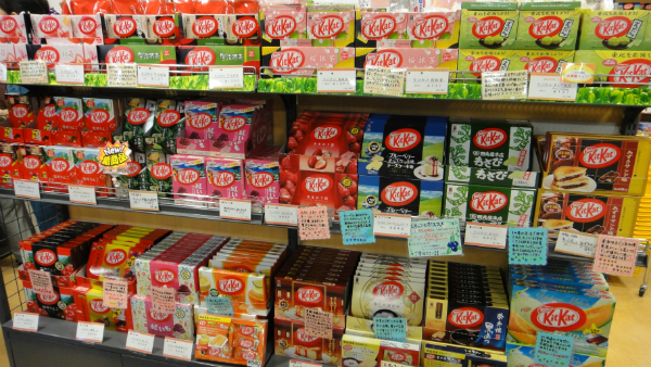 Kit-Kit racks in a Japanese shop